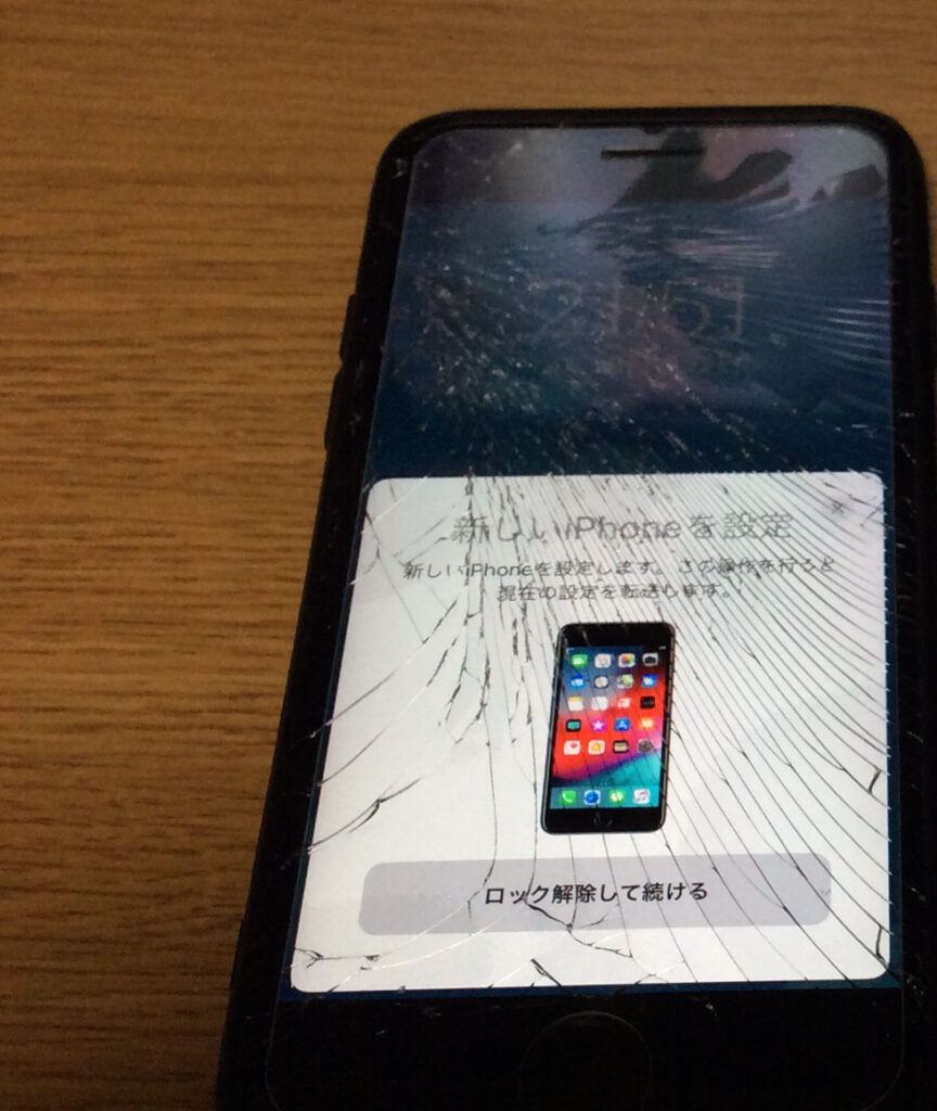 液晶が割れたiPhone6s
