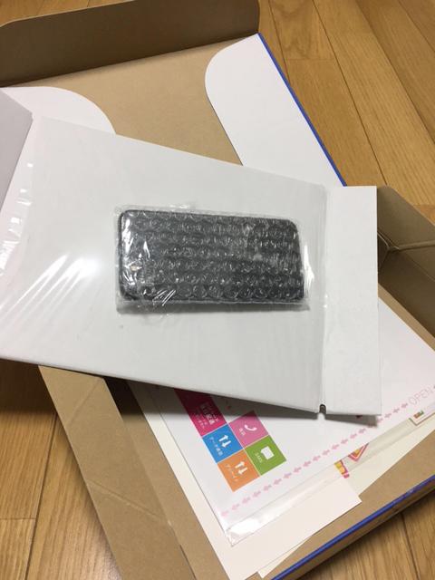 プチプチ梱包されたiPhone7